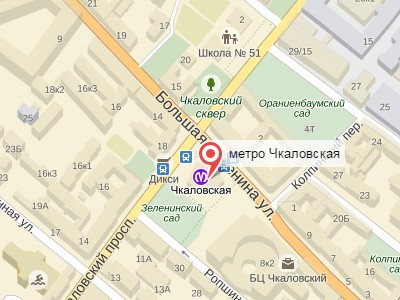 Выкуп авто у метро Чкаловская