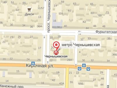 Выкуп авто у метро Чернышевская