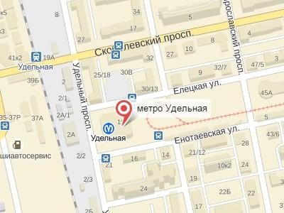 Выкуп авто у метро Удельная