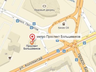 Выкуп авто у метро Проспект Большевиков
