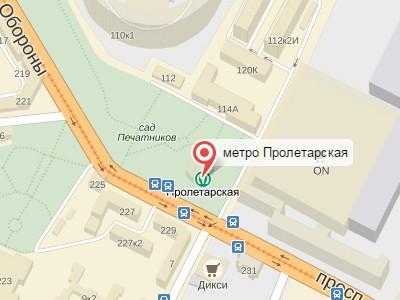 Выкуп авто у метро Пролетарская