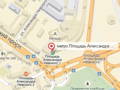 Выкуп авто у метро Площадь Александра Невского