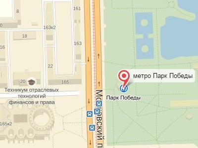 Выкуп авто у метро Парк Победы