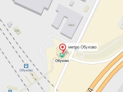 Выкуп авто у метро Обухово