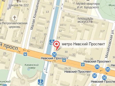 Выкуп авто у метро Невский проспект