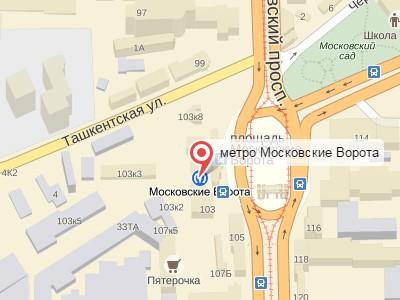 Выкуп авто у метро Московские ворота