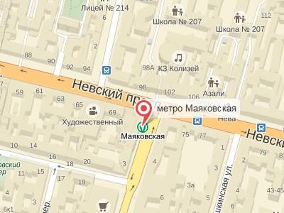 Выкуп авто у метро Маяковская
