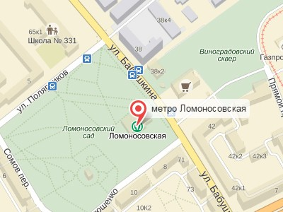Выкуп авто у метро Ломоносовская