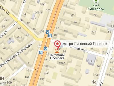 Выкуп авто у метро Лиговский проспект