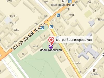 Выкуп авто у метро Звенигородская