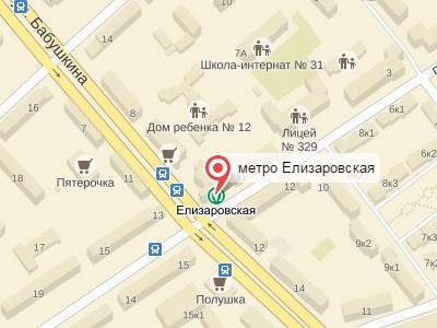 Выкуп авто у метро Елизаровская