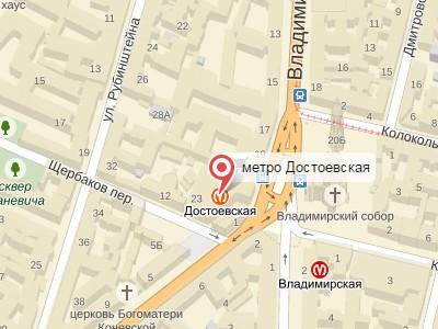 Выкуп авто у метро Достоевская