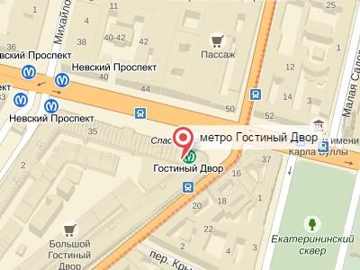 Выкуп авто у метро Гостиный двор