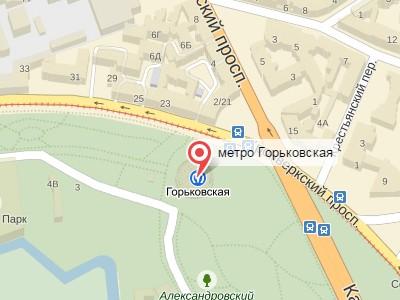 Выкуп авто у метро Горьковская