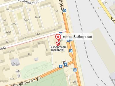Выкуп авто у метро Выборгская