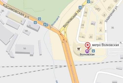 Выкуп авто у метро Волковская