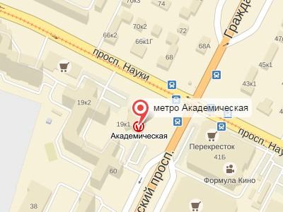 Выкуп авто у метро Академическая