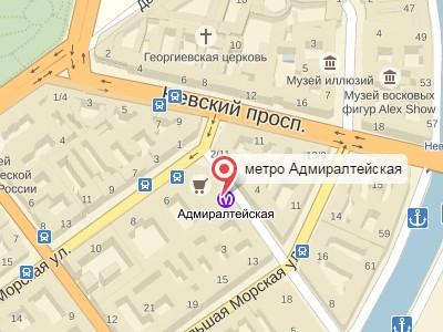 Выкуп авто у метро Адмиралтейская