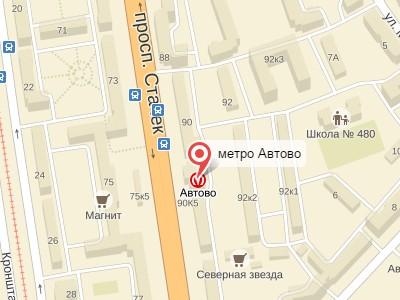 Выкуп авто у метро Автово